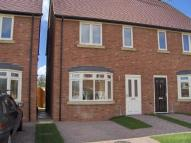 3 bedroom house in South Ella Farm Court...