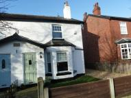 3 bedroom semi detached home to rent in Rimmers Avenue, Formby...