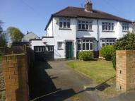 3 bedroom semi detached home in Green Lane, Formby...