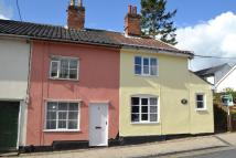 2 bedroom End of Terrace property to rent in Primrose CottageBullock...