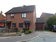 semi detached house in WILLOW GREEN...