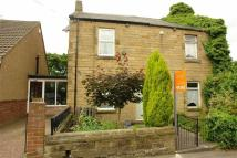 2 bedroom semi detached home for sale in Kellfield Road...