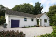 3 bed Detached property in Hillcrest Ramsay Wood...