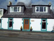3 bedroom Cottage for sale in Dalgleish Cottage...