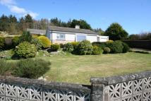 3 bed Detached property for sale in Rockmount Merse Way...