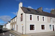 4 bedroom End of Terrace property for sale in Dhun Eideann...