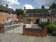 2 bedroom End of Terrace house for sale in BROWNFIELD ROAD...