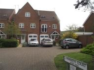 4 bed semi detached home in 5 HOWARTH COURT...