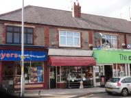 Shop to rent in Borough Road, Birkenhead