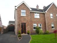 semi detached home for sale in Dermont Crescent...