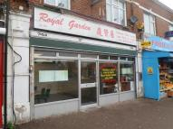 Hertford Road Restaurant to rent