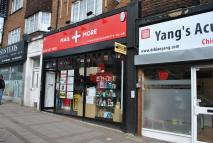 Shop in Watford Way, London