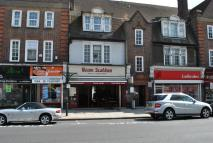 Restaurant in The Broadway, Mill Hill to rent