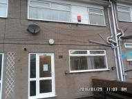 Hollins Road Apartment to rent