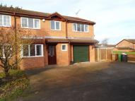 semi detached home in Allendale, Barton Hills