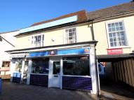 Commercial Property in DUNMOW, Essex