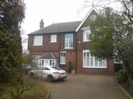 Cliff Gardens Detached property for sale