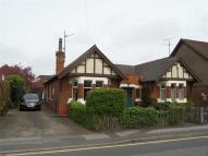 3 bed Detached Bungalow in Comforts Avenue...