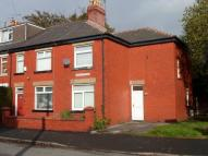 End of Terrace property to rent in Harbour Farm Road, Hyde...