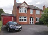 5 bed Detached home for sale in Ashby Road, Hinckley...