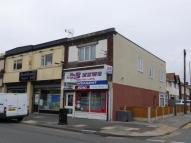 Commercial Property in 17 MERSEY VIEW...