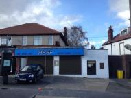 Commercial Property in 515 PENSBY ROAD...