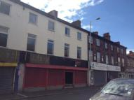 Commercial Property in 27 - 29 GRANGE ROAD WEST...