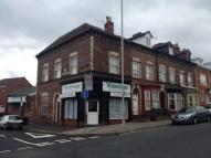 Commercial Property for sale in 69/69A WOODCHURCH ROAD...