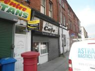 Commercial Property for sale in 169/169A WESTMINSTER...