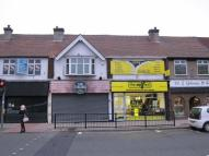 Commercial Property for sale in 103-105 ALLERTON ROAD...