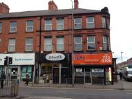 Commercial Property in 443/443A SMITHDOWN ROAD...