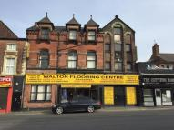 property for sale in 83, 83A AND 83B HIGH STREET, WAVERTREE, LIVERPOOL
