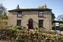 Astley Bank Cottage for sale