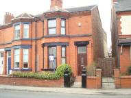 Terraced property to rent in Kiln Lane, Eccleston...