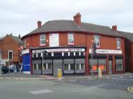 Boundary Road Commercial Property to rent