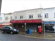 Shop to rent in West Road, Shoeburyness...