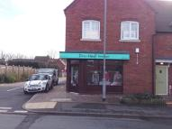 property to rent in Planks Lane,