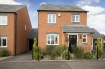 Forsythia new house to rent