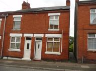 End of Terrace property to rent in St Thomas Road, Longford...