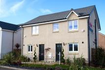 new house for sale in Off Brodie Road, Dunbar...