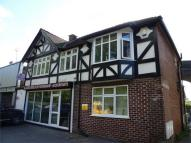 2 bedroom Flat in Buxton Road, Hazel Grove...