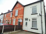 End of Terrace home to rent in Heaviley Grove, Heaviley...