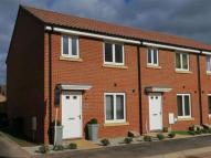 3 bedroom Terraced house to rent in Dragon Rise...