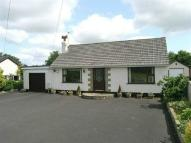 2 bed Detached Bungalow in Osbaldestone Lane...