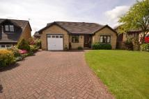 Detached Bungalow in Airton Garth...
