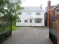 5 bed Detached home in Coppermill Road...