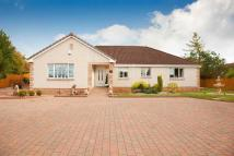 4 bedroom Bungalow for sale in Skivo Wynd, Livingston