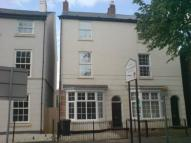 3 bed End of Terrace property to rent in Compton Road...