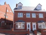 House Share in Gilbert Road, Smethwick...