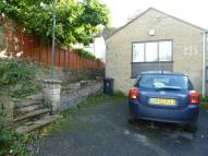 The Annexe Semi-Detached Bungalow to rent